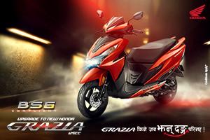 Grazia-2021_300X200-px